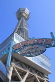 Iconic Tsutenkaku Tower Osaka Japan  Royalty Free Stock Image
