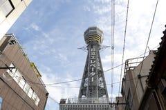 Tsutenkaku Tower Stock Photos