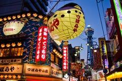 Tsutenkaku - Tower Reaching Heaven Royalty Free Stock Photography