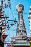 Tsutenkaku Tower in Shinsekai district ,Osaka Royalty Free Stock Photos