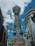 Tsutenkaku Tower in Shinsekai new world district with blue sky. It is a tower and well-known landmark of Osaka, Japan and royalty free stock images