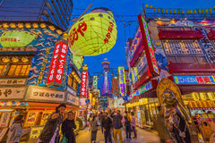 Tsutenkaku Tower in Shinsekai (new world) district at night Royalty Free Stock Photos