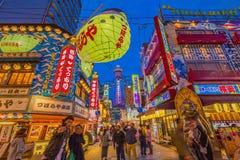 Tsutenkaku Tower in Shinsekai (new world) district at night Royalty Free Stock Photos