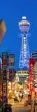 Tsutenkaku Tower Shinsekai Osaka Stock Photo