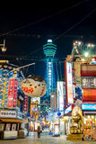 Tsutenkaku Tower in Shinsekai Osaka Night Royalty Free Stock Photo
