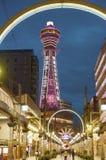 Tsutenkaku-Turm in Osaka, Japan Stockbilder