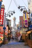 Tsutenkakutoren in Osaka, Japan Stock Foto's