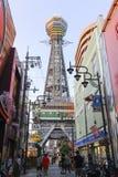 Tsutenkakutoren in Osaka, Japan Stock Afbeelding