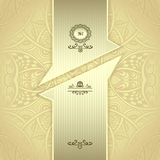 TTemplate with Zen-tangle abstract pattern in light gold Royalty Free Stock Photography