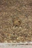 Tthe Great Pyramid Stock Image