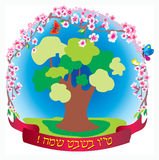 Tu-bi-shvat. Tu bi-Shvat, in the Jewish tradition - New Year's trees Royalty Free Stock Photo