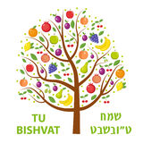 Tu Bishvat greeting card, poster. Jewish holiday, new year of trees. Tree with different fruits, fruit . Vector Stock Photos