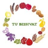 Tu BiShvat or Tu BiShevat Royalty Free Stock Photos