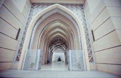 Tuanku Miizan zainal abidin清真寺,布城马来西亚 免版税库存图片