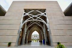 Tuanku Mizan Zainal Abidin Mosque Putra Jaya Malaysia Fotografía de archivo libre de regalías