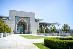 Tuanku Mizan zainal abidin mosque Stock Photo