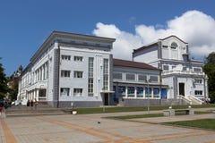 Tuapse City Palace of Culture Stock Photography