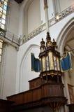 Tube organ Royalty Free Stock Photo