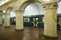 Tube station on which rides express streetcar Stock Photography