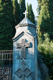 Tubo principal de la columna de ayuda de la iglesia de la iglesia del St Ripsime Fotos de archivo