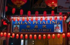 Tubo principale di Chinatown alla via di Petaling Immagini Stock Libere da Diritti