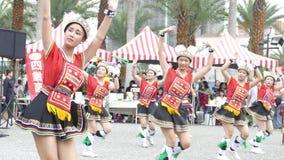 Tubylczy tanów występy w Hualien kultury parku, Hualien, Zdjęcia Royalty Free