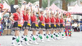 Tubylczy tanów występy w Hualien kultury parku, Hualien, Obrazy Royalty Free