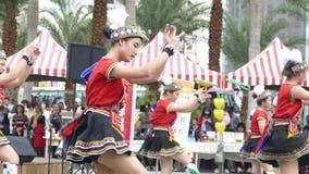 Tubylczy tanów występy w Hualien kultury parku, Hualien, Obraz Royalty Free