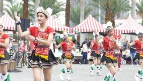 Tubylczy tanów występy w Hualien kultury parku, Hualien, Obrazy Stock