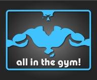 Tudo no gym Imagem de Stock