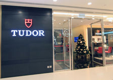 Tudor shop in hong kong Royalty Free Stock Photo