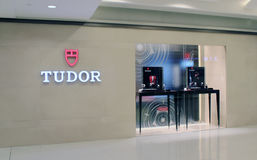 Tudor shop in Hong Kong Stock Photography