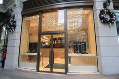Tudor shop in hong kong Stock Photography