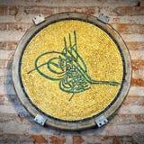 Tughra symbol 02 Obrazy Stock