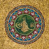 Tugra. Ottoman Sultan's monogram called as Tugra, worked on mosaics Stock Images