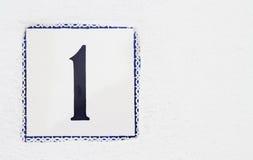 Tuile espagnole de mur du numéro de maison un Image libre de droits