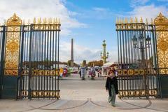 Tuileries庭院的入口在巴黎,法国 免版税库存照片