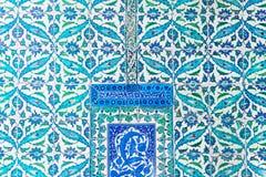 Tuiles bleues Photos stock