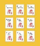 Tuiles de Mahjong. Photographie stock libre de droits