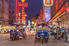 Tuk Tuk dans la ville de la Chine Photos stock