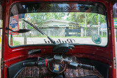 Tuk-tuk do interior Foto de Stock