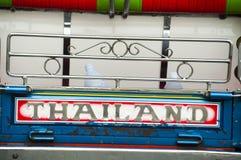 Tuktuk' achtermening, BangkokThailand Royalty-vrije Stock Afbeeldingen