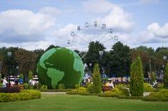 Tula Central Park Royalty Free Stock Photo