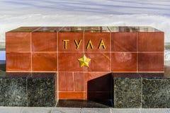 Tula--dname der Stadt auf dem Granitblock auf der Gasse von Heldstädten nahe der der Kreml-Wand Moskau, Russland Lizenzfreies Stockbild