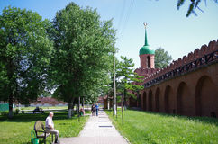 Tula Kremlin - public garden. And Kremlin walls Royalty Free Stock Photography