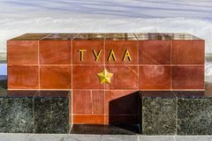 Tula-the name of the city on the granite block on the Alley of hero cities near the Kremlin wall. Moscow, Russia. royalty free stock image