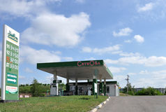 Tula, RUSSIA - 05.29.2015.  Gas Station SitiOyl on a M4 highway Don Royalty Free Stock Photos