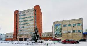 Tula, Russland, Januar, 31, 2015: Zentrale Designforschungsinstitutniederlassung des Konstruktionsbüros der Instrumentherstellung Stockbild
