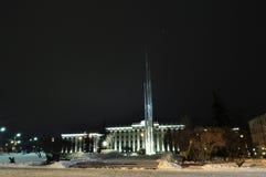 Tula Victory Square noche Invierno Foto de archivo libre de regalías