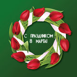 Tulipes guirlande, fleurs, le 8 mars Jour heureux du ` s de femmes photo libre de droits
